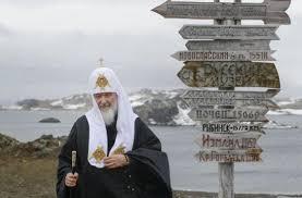 El Patriarca Cirilo I